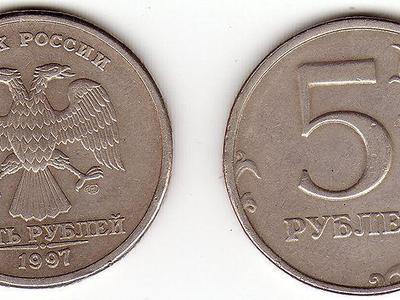Rubel za kilometr