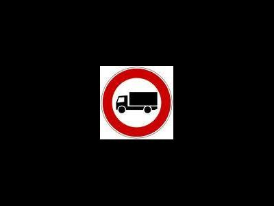 Durchfahrtsverbot für LKW