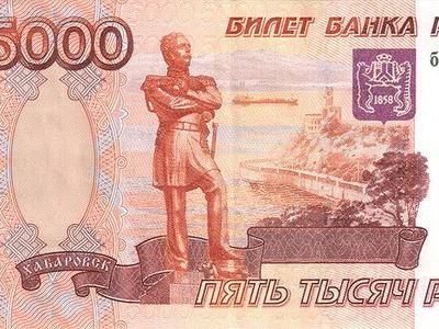 Urząd Celny Białorusi obniży kary