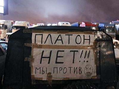 Снова «Платон». На этот раз дальнобойщики проведут акцию протеста в центре Москвы