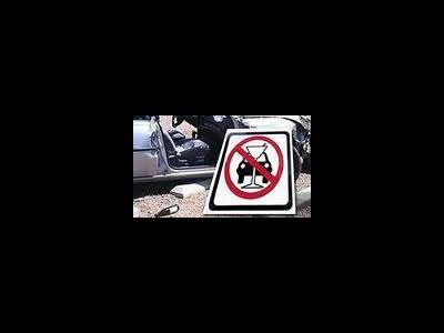 Бой пьянству за рулем объявляет лазер!