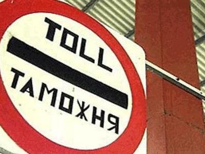 Товарооборот растет на границе Украины и России