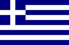 Grecja- protestu ciąg dalszy