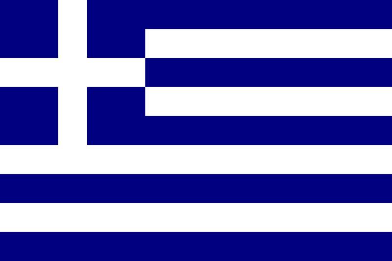 24 lutego- strajk w Grecji