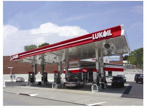 Lukoil odznaczony przez klientów
