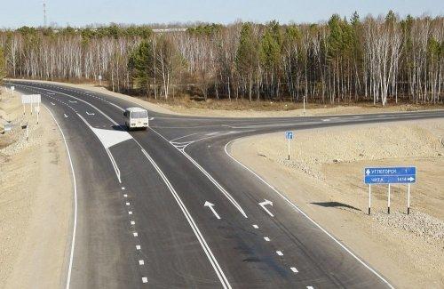 На развитие транспортной инфраструктуры России в 2016 году потратят 3 млрд рублей