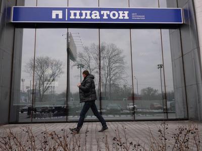 Минтранс: система «Платон» дала стимул для оптимизации логистики грузоперевозчиков