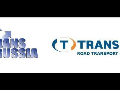 Давайте встретимся на выставке ТрансРоссия!