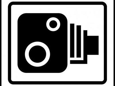 Новая система контроля движения в Венгрии. Нажав на ссылку, можете проверить точное местоположение камер.