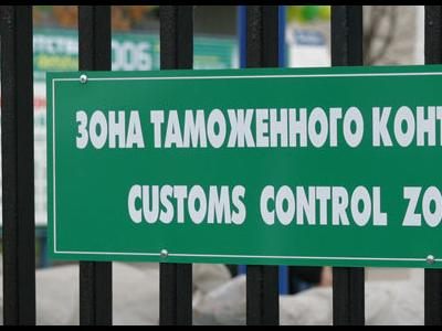 Как перевозчику отстаивать свои права и взыскивать убытки с таможни