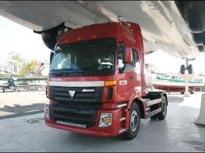 Kínában már a kamionosok is ubereznek