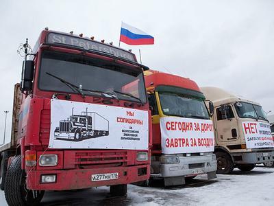 Лидеры акции дальнобойщиков пообещали вывести на протесты 10 тыс. человек