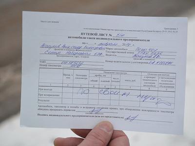 Минтранс Беларуси инициирует отмену путевых листов при автоперевозках