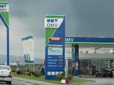 OMV a dat în judecată România pentru încălcarea contractului de privatizare