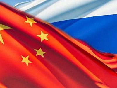 Российская Федерация и Китай выработают единые требования транспортировки опасных грузов