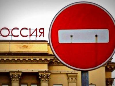 Два года санкций: какие теперь продукты везут из Европы в РФ?