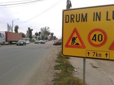 DN5 e închis intre București și Jilava până la 1 septembrie