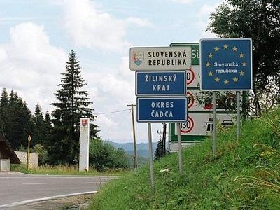 В Словакии закрыли дорогу № 18, и было объявлено чрезвычайное положение – на дорогу могут падать камни