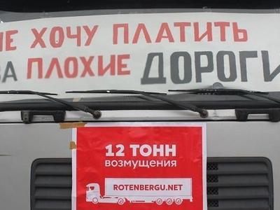 """""""Надеемся, сможем добиться чего-то большего"""": в Челябинске митинговали против """"Платона"""""""