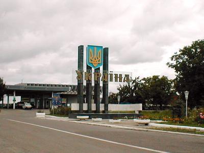 Două noi puncte de trecere a frontierei româno-ucrainiene vor fi redeschise
