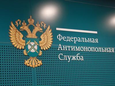 ФАС выявила нарушения в работе «Росавтотранса»