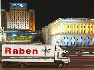 Raben покоряет Восток с новой компанией