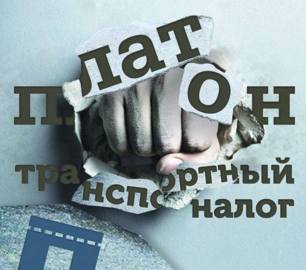 Rozpaczliwe działania kierowców w Rosji. Grożą nowym strajkiem, by skłonić rząd do negocjacji