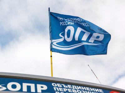Минюст признал российских дальнобойщиков иностранными агентами