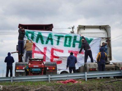 Rusijos vairuotojų protestas visus nustebino. Net organizatoriai nesitikėjo tokios pabaigos