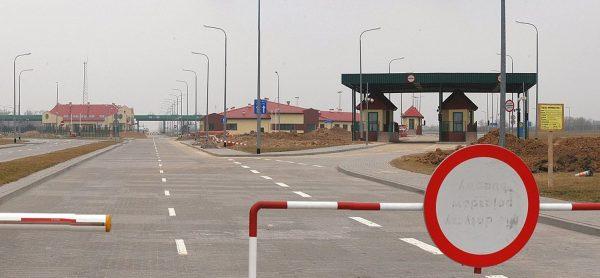 Polska zainstaluje skanery rentgenowskie na przejściach granicznych z Rosją
