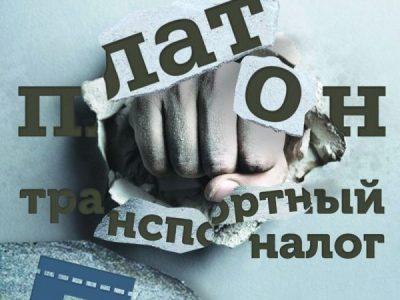 Отчаянные действия водителей в России: под угрозой новой забастовки снова призывают правительство к переговорам