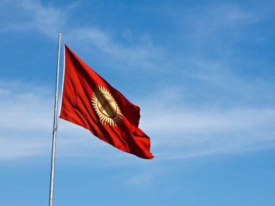 Кыргызстан – страна на пересечении сухопутных транспортных маршрутов древнего Шелкового пути