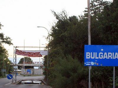 Kézi adminisztráció és készpénzes útdíjfizetés a bolgár határon április 8. és 10. között. !