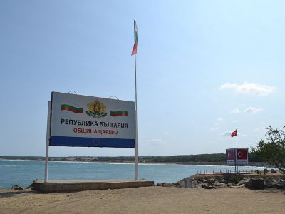 Bulgaria: Măsuri suplimentare de control la frontiere privind pesta porcină