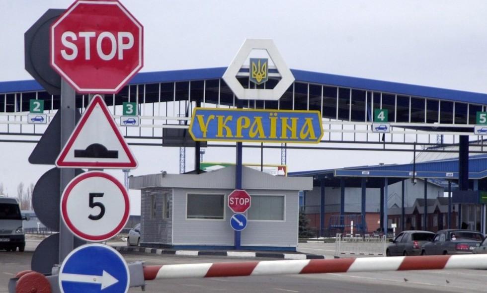 A fost promulgată legea privind controlul comun la granița Ucraina – Republica Moldova
