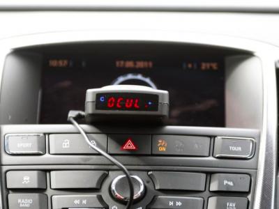 Die spanische Guardia Civil warnt: Wenn Sie eines dieser Geräte besitzen, rechnen Sie mit einem beträchtlichen Strafzettel