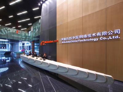 Gigantul din e-commerce Alibaba va investi 15 milioane de dolari în dezvoltarea rețelei de logistică