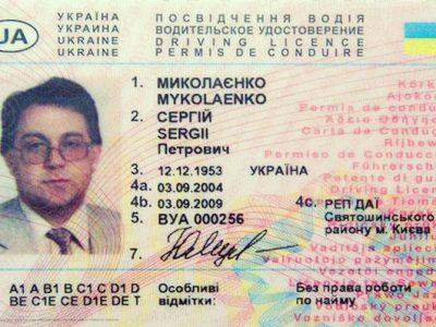Padirbtų Ukrainos vairuotojo pažymėjimų vis daugiau? Sužinokite, kaip juos patikrinti