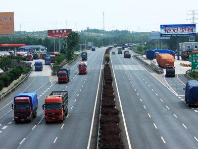 Китай планирует стать мировым лидером в сфере транспорта к 2050 г.