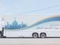 Eine Moschee im LKW-Anhänger? Japan beginnt Vorbereitungen für Olympische Sommerspiele