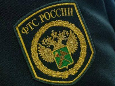 ФТС России проведет эксперимент по мониторингу транзитных перевозок с использованием навигационных пломб
