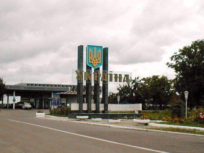 Ucraina: Trafic îngreunat la punctele de trecere a frontierei până la sfârșitul anului