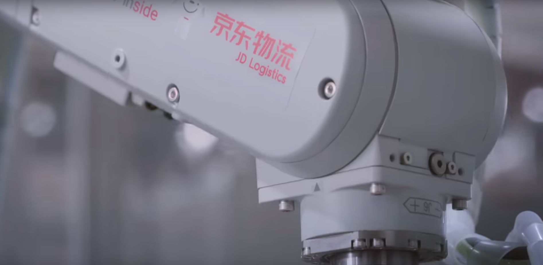 Tak wygląda przyszłość e-commerce, czyli całkowicie zautomatyzowany magazyn w Szanghaju