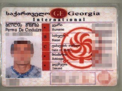 Водительские права, распечатанные на принтере. Как грузин хотел въехать в Европу