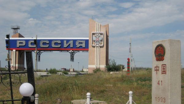 China and Russia to open a new border crossing for trucks