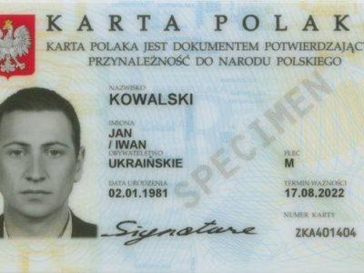 Сертификат А1 для работников с Картой поляка. Существенные изменения для граждан СНГ, работающих в Польше