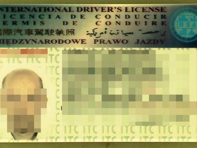 Таких водительских прав таможенники еще не видели, то есть, как румын хотел въехать в Польшу