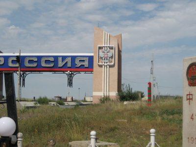 Un nou punct de trecere va fi deschis între China și Rusia