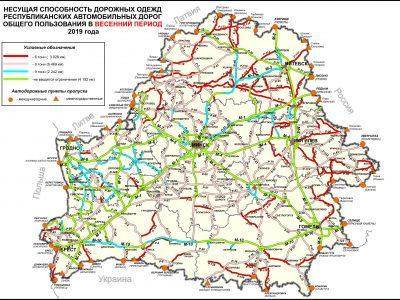 Wiosenne i letnie ograniczenia nacisku na oś na Białorusi w 2019 r.