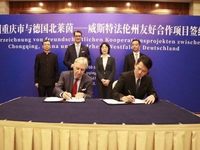 duisport intensiviert Kooperation mit Chongqing – Der Handel durch Chinazüge wird gestärkt